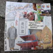 Mail Art Project Japan
