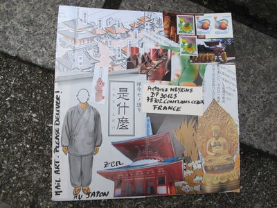 Mail Art Project Japan