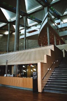 Bibliotheca Alexandrina vue de l'intérieur