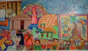 Bibliotheca Alexandrina salle des enfants