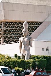Ptolémée Ier Sôter